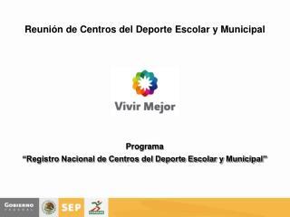 Reunión de Centros del Deporte Escolar y Municipal