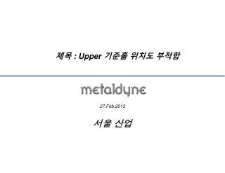 ??  : Upper  ??? ??? ???