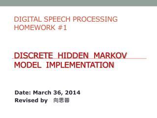 DIGITAL SPEECH PROCESSING HOMEWORK #1 DISCRETE  HIDDEN  MARKOV MODEL  IMPLEMENTATION