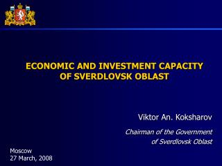 ECONOMIC AND INVESTMENT CAPACITY OF SVERDLOVSK OBLAST