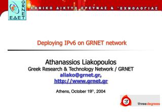 Deploying IPv6 on GRNET network