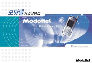 Modottel   Industry Analysis  Core Competencies  Business Plan  Investment Highlights