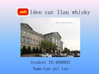 Golden car Ilan whisky