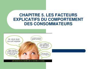 CHAPITRE 5. LES FACTEURS EXPLICATIFS DU COMPORTEMENT DES CONSOMMATEURS