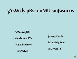 gYsW dy pRsrx nMU smJwauxw