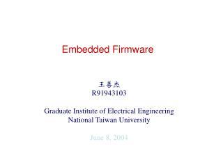 Embedded Firmware