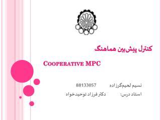 Cooperative MPC