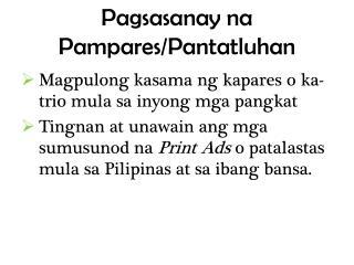 Pagsasanay na Pampares / Pantatluhan