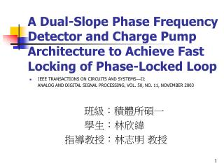 IEEE TRANSACTIONS ON CIRCUITS AND SYSTEMS — II: