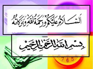 Ar Ra'd Ayat 11