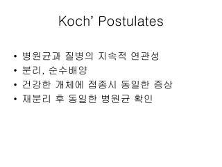 Koch '  Postulates