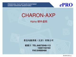 CHARON-AXP