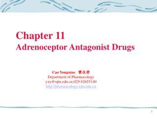 Chapter 11  Adrenoceptor Antagonist Drugs