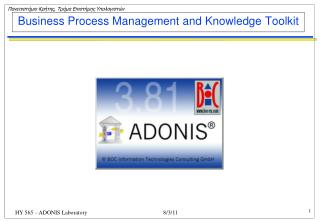 Business Process Management and Knowledge Toolkit