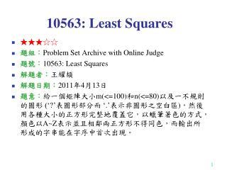 10563: Least Squares