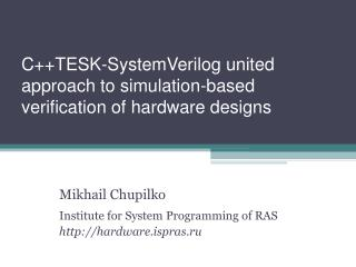 C++TESK-SystemVerilog united approach to simulation-based verification of hardware designs