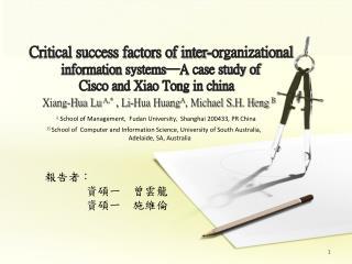 Xiang-Hua Lu  A,*  , Li-Hua Huang A , Michael S.H. Heng  B