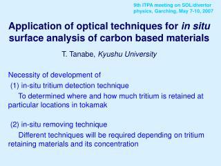Necessity of development of   (1) in-situ tritium detection technique