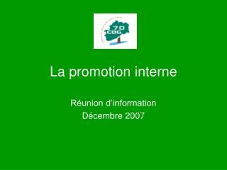 La promotion interne