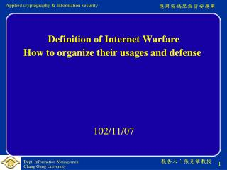 Definition of Internet Warfare How to organize their usages and defense