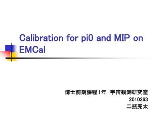 Calibration for pi0 and MIP on EMCal