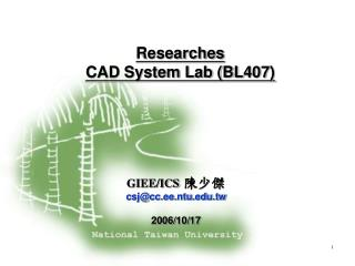 Researches  CAD System Lab (BL407)