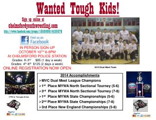 Wanted Tough Kids!