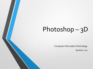 Photoshop – 3D