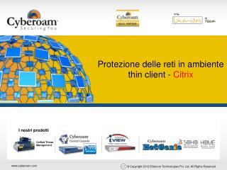 Protezione delle reti in ambiente thin client -  Citrix