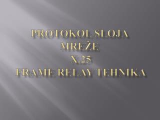 Protokol sloja mreže  X.25 Frame relay tehnika