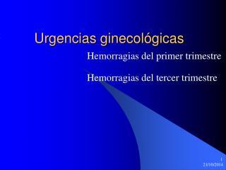Urgencias ginecol�gicas