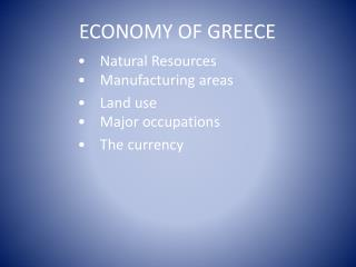 ECONOMY OF  GREECE