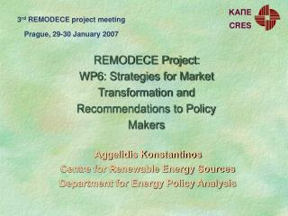 REMODECE Project: WP6: Strategies for Market Transformation and Recommendations to Policy Makers