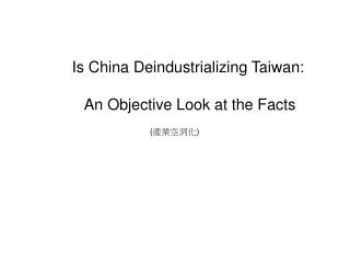 Is China Deindustrializing Taiwan:  An Objective Look at the Facts