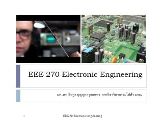 EEE 270 Electronic Engineering