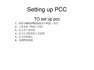 Setting up PCC