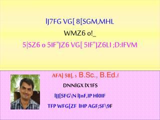 LJ7FG VG[ 8[SGM,MHL WMZ6 o_          5SZ6 o 5IFJZ6 VG[ 5IFJZ6LI ;D:IFVM
