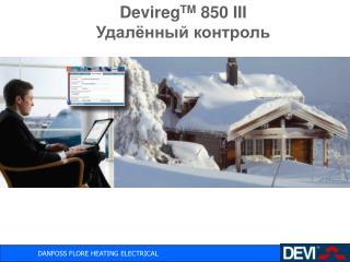Devireg TM  850 III  Удалённый контроль