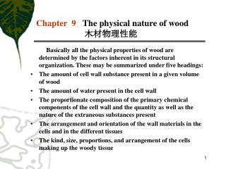 Chapter  9    The physical nature of wood 木材物理性能