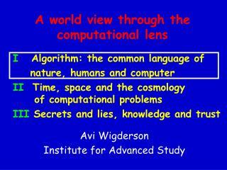 A world view through the computational lens