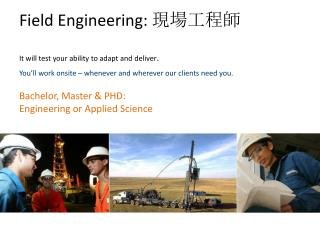 Bachelor, Master & PHD:  Engineering or Applied Science