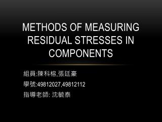 Methods of measuring residual stresses in components