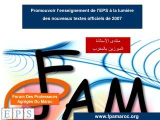 Forum Des Professeurs  Agr g s Du Maroc
