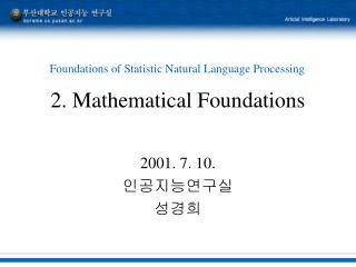 2. Mathematical Foundations