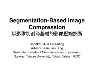 Segmentation-Based Image Compression 以影像切割為基礎的影像壓縮技術
