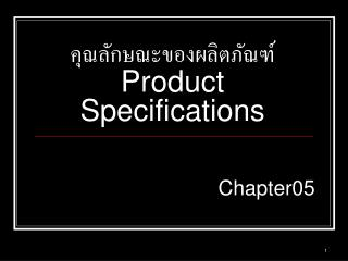 ????????????????????? Product Specifications