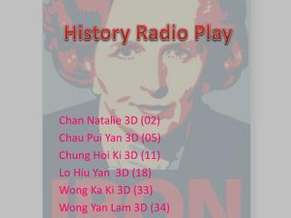 Chan Natalie 3D (02) Chau Pui Yan 3D (05) Chung Hoi Ki 3D (11) Lo Hiu Yan  3D (18)