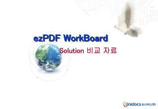 ezPDF WorkBoard