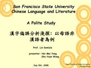 漢字偏誤分析淺探 :  以母語非漢語者為例