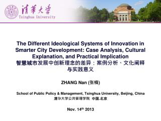 ZHANG  Nan ( 张楠 ) School  of Public Policy & Management, Tsinghua University, Beijing,  China